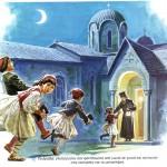 441561-ιστολόγιο Τέρα Άμου ΚΡΥΦΟ ΣΧΟΛΕΙΟ (2)