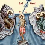 H Vaptisi tou Xristou