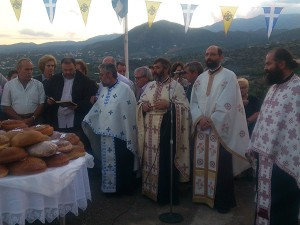 Agios Dimitrios 2014